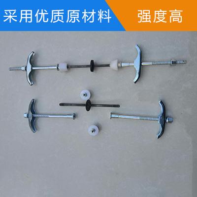 五段式止水螺杆