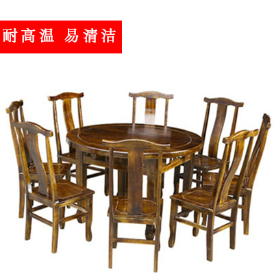 火锅桌椅厂家
