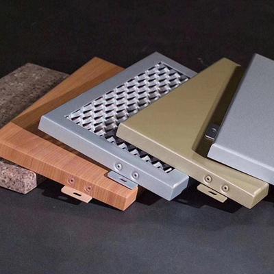 吸音板(铝单板