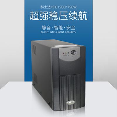 科士达UPS电源_阳光聚能_优异的电气性能