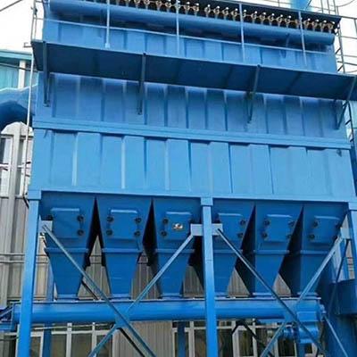 锅炉专用 DMC脉冲袋式除尘器