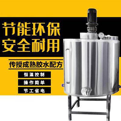 智能型电加热胶水设备