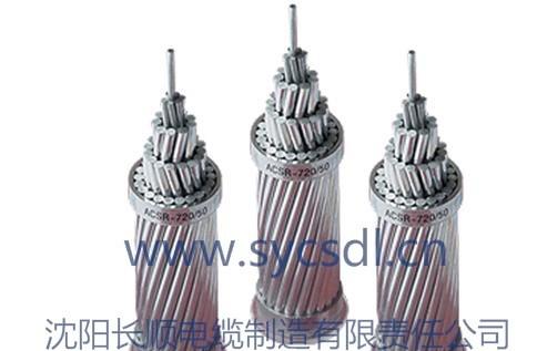 沈阳产直销国标钢芯铝绞线架空裸导线电线辽宁长顺架杆线裸电线