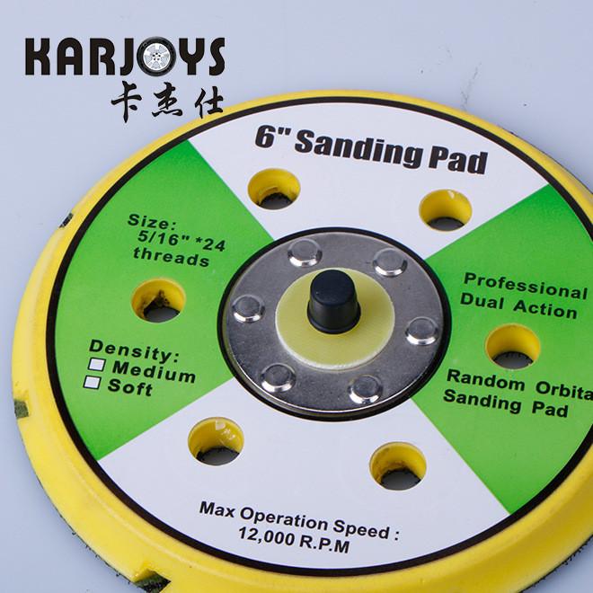 厂家直销6寸气动砂纸机托盘 打磨机磨头抛光盘托盘打磨盘 打磨盘