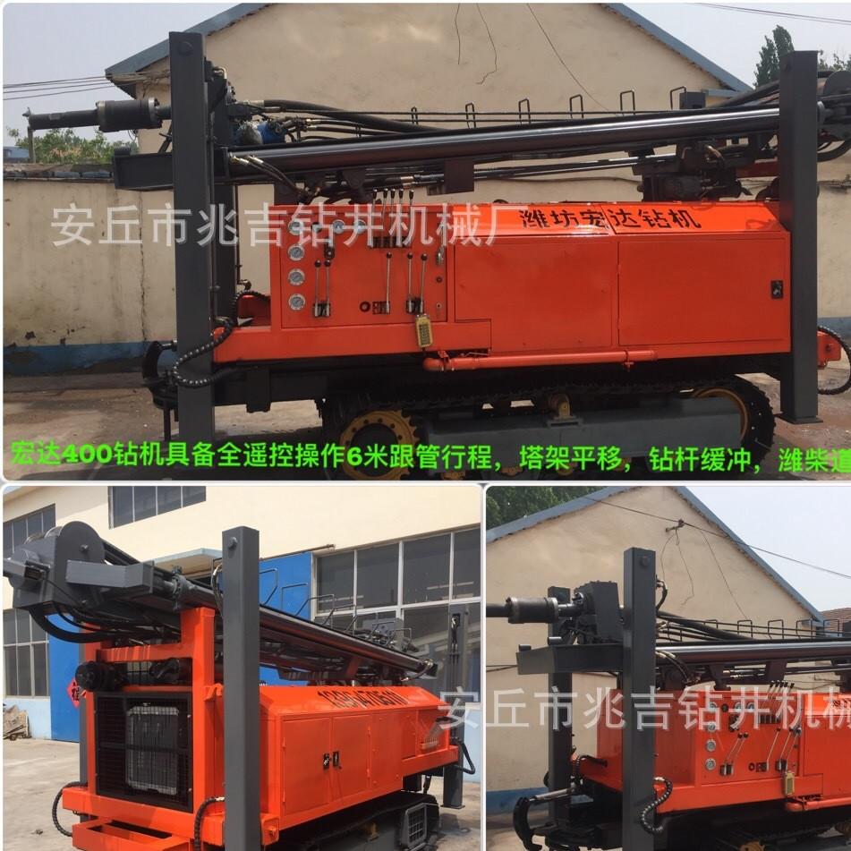 宏达钻机 气动钻机 遥控钻机 履带钻机 寿力钻机