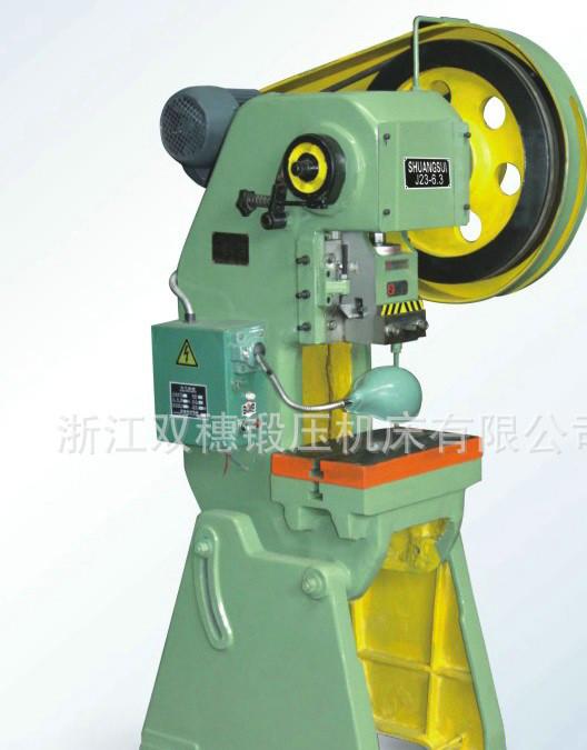高速冲床厂家专业生产J23-6.3T冲床 热销精密冲床 锻压设备机床