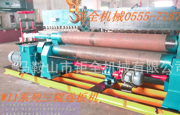 普通卷板机 对称上调式三辊卷板机 W11-20*2000卷板机 蜗轮蜗杆