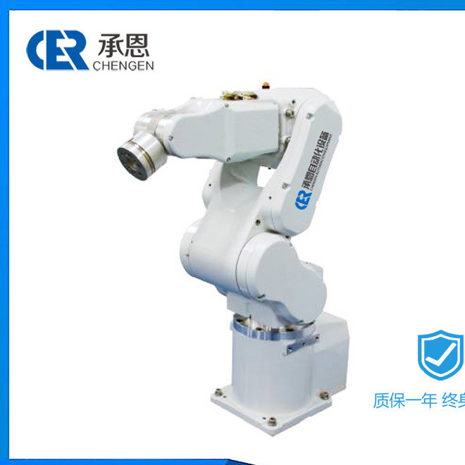 焊接四五六轴关节机器人 工业电焊灵活机械臂 非标点氩弧焊机械手