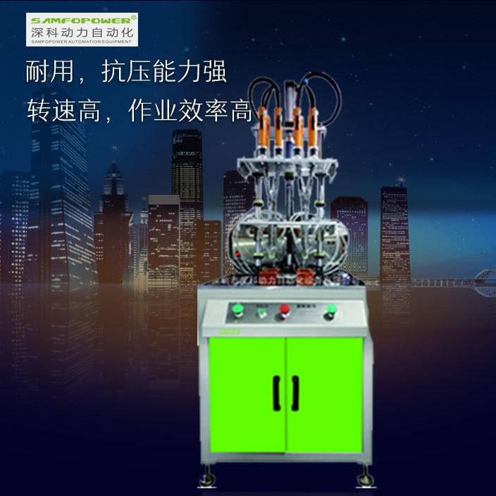 深科动力自动螺丝机 深圳 厂家 多轴自动螺丝机 快速供打拧螺丝
