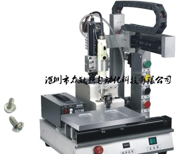 厂家直销全自动螺丝机 锁螺母机全自动打螺丝机 自动送螺丝机公司
