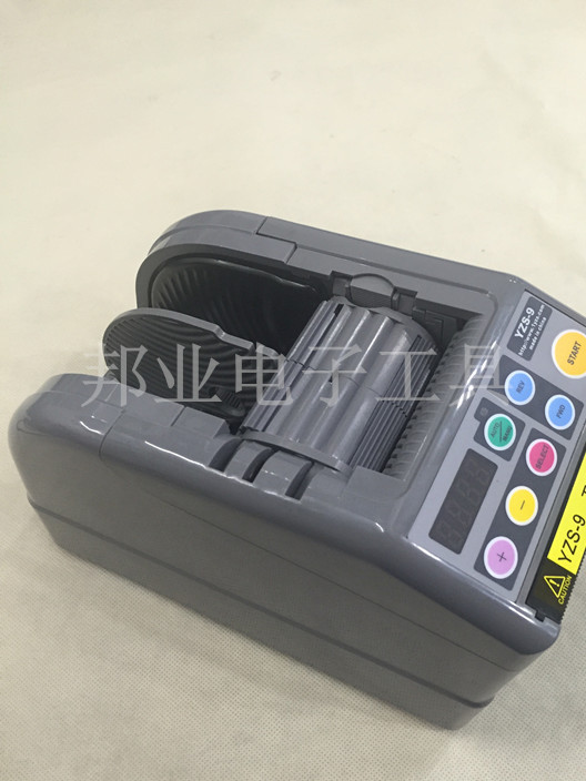 供应YZS-9 ZCUT-9胶带切割机|剪切宽度6mm~60mm胶带切割机
