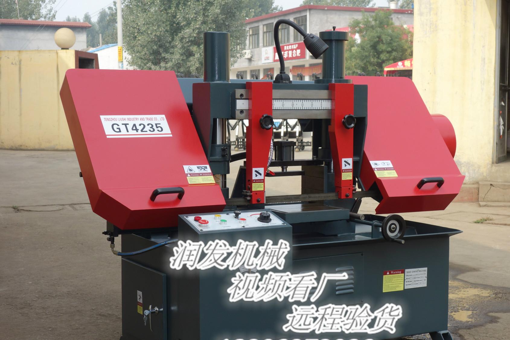 锯床热卖GT4228金属带锯床液压升降加紧GT4235锯床厂价直销