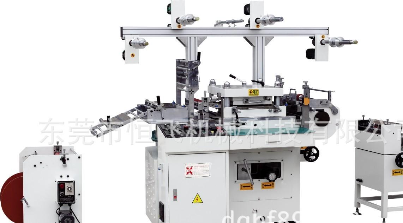 东莞厂家直销HA-350数控多功能单座膜切机