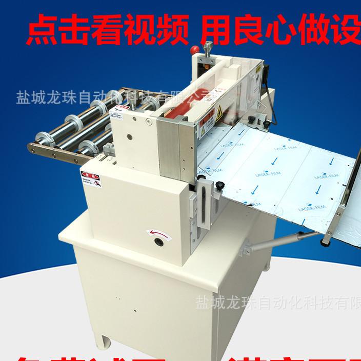 自动切纸机 卷筒纸高速分条裁切机 切片机