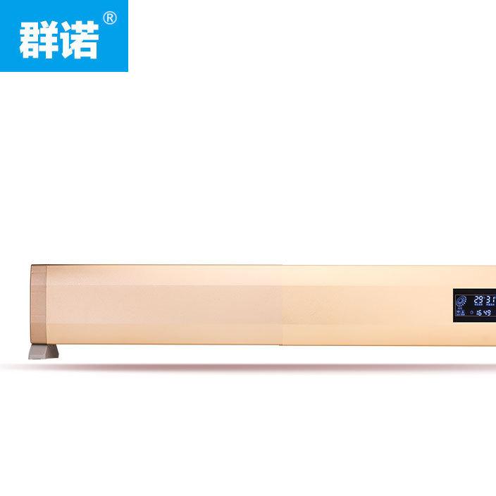 厂家直销群诺取暖器踢脚线取暖器电暖器碳晶取暖暖风机碳晶电暖气