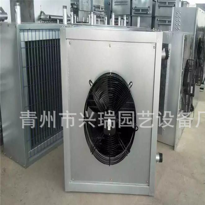 供应暖风机 温室大棚取暖器 花卉养殖热水暖风机