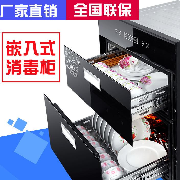 厂家直销消毒柜嵌入式家用双层100升橱柜高温厨房不锈钢消毒碗柜