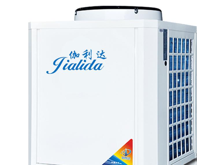 厂家直销伽利达品牌 泳池浴池专用空气能空气源恒温机组冷暖系统