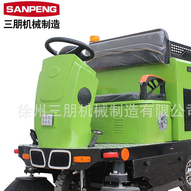 厂家直销驾驶式扫地车 驾驶式T款扫地机 电动扫地车 垃圾清扫车