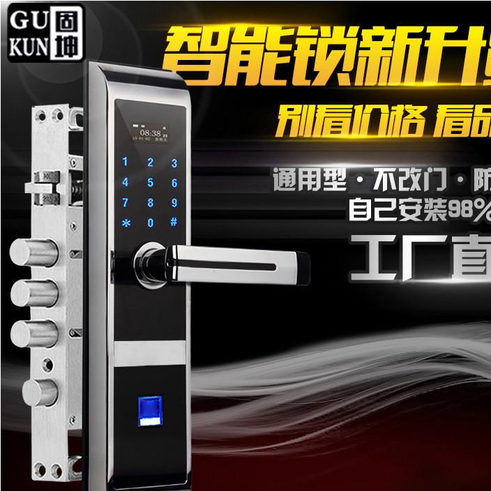 厂家定制智能防盗指纹锁高清显示屏办公室家用门锁密码锁