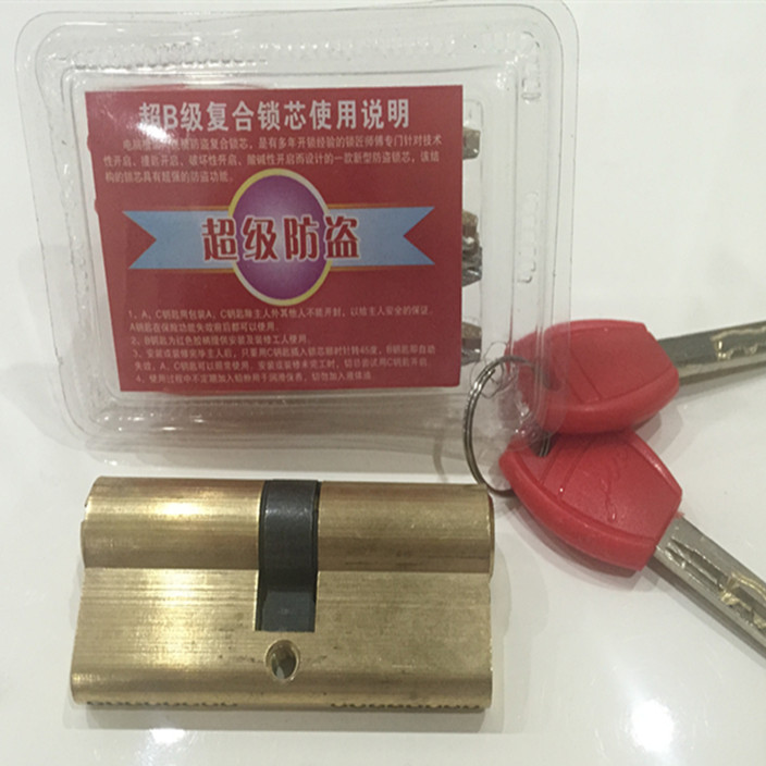 厂家直销AB级锁芯防盗门锁芯全铜防盗锁芯长度可定制 ZR101