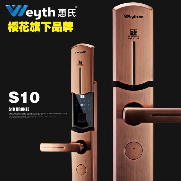 樱花惠氏指纹锁密码锁电子门锁家用防盗门锁刷卡感应智能锁大门锁