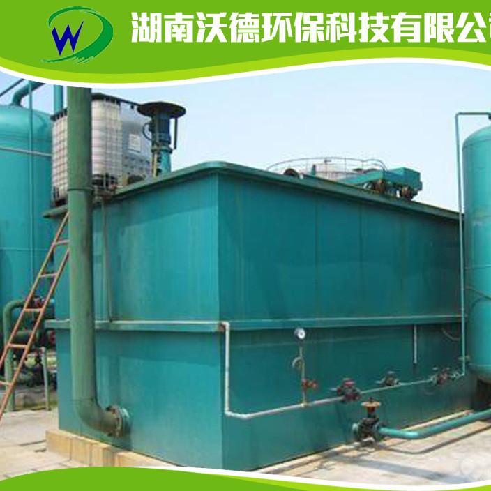 厂家直销专业全自动油脂污水处理设备 油水分离器批发定制