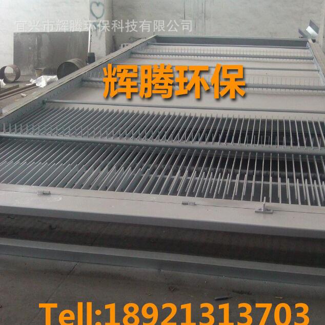 供应宜兴辉腾供应HF格栅除污机品质保证,性价比好