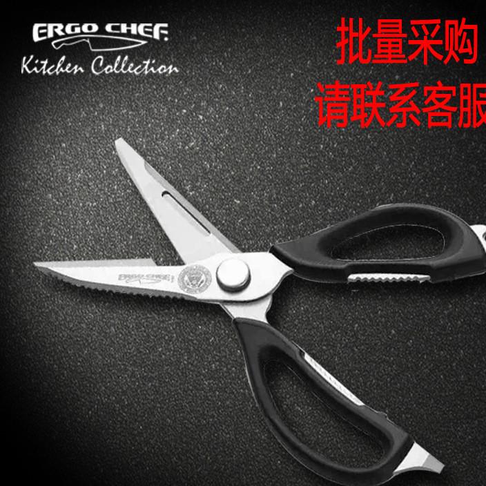 Ergo chef 多功能厨剪 多用剪刀 厨房剪刀 削皮剪刀 可拆用剪刀