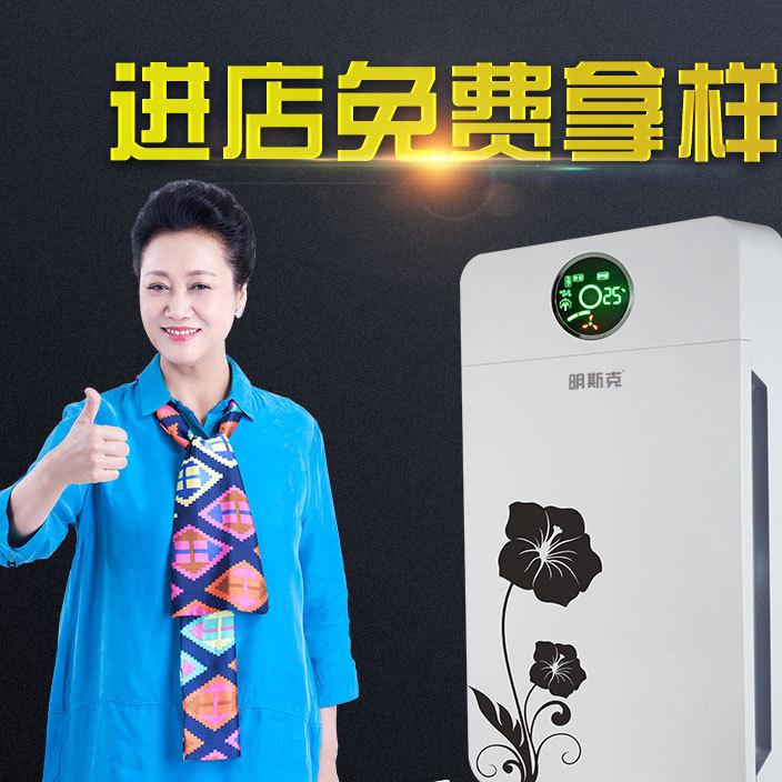 新款负离子空气净化器OEM室内办公室除甲醛雾霾净化器小家电批发