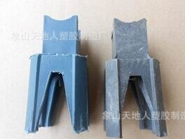 本公司专业,钢筋保护层塑料垫块.建筑材料.塑胶制品.品质保证