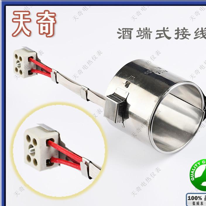 云母加热圈加热板不锈钢电热圈圆形发热圈220V380V注塑机加热器