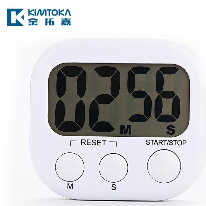 厨房计时器 定时器 秒表 大屏幕电子计时器带开关记忆功能