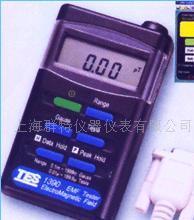 供应高斯计,场强仪,电磁波测试仪 TES-1390