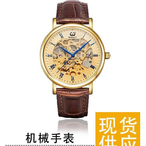稳达时品牌手表 镂空表面 烤 机械手表 皮带手表代工