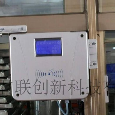 学生刷卡订餐收费机,饭堂食堂售饭机APP实时消费系统