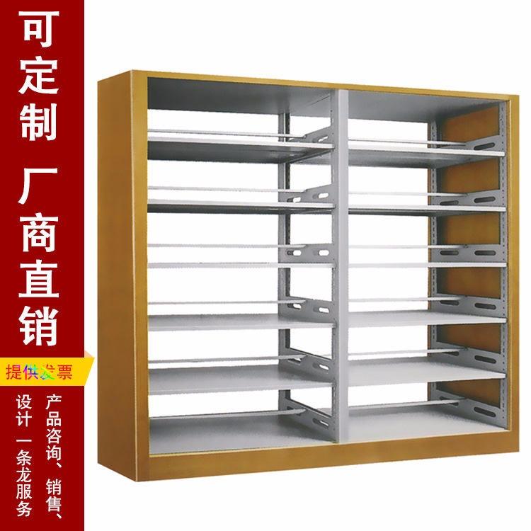 常州武新厂家直销 全钢制书架双面复柱式钢木书架 厂家特价批发