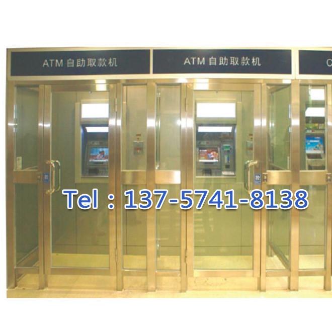 宁波厂家定做ATM机防护罩 价格低质量好 银行自助设备智能防护舱