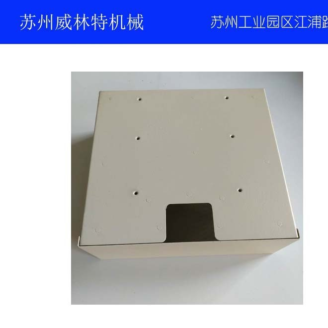厂家订做 钣金加工 铁板 铝板 镀锌板 机箱 激光切割 折弯 焊接