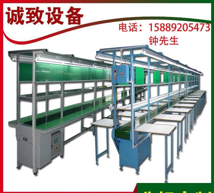 东莞厂家专业非标定制 流水线 工作台流水线 小型流水线 装配线