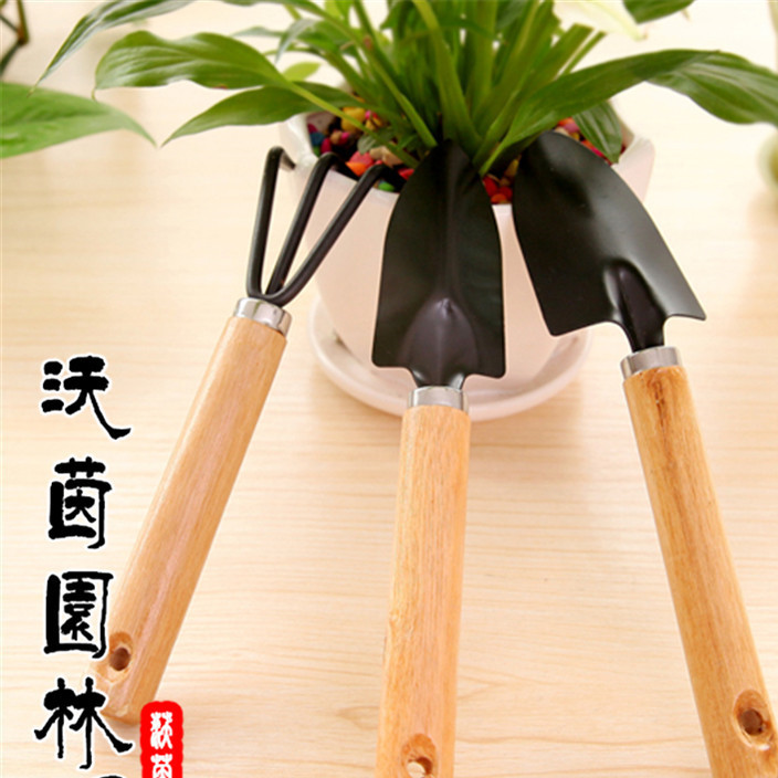 园艺 园林 工具 迷你优质三件套 小铁铲/耙/锹 植物盆栽种花