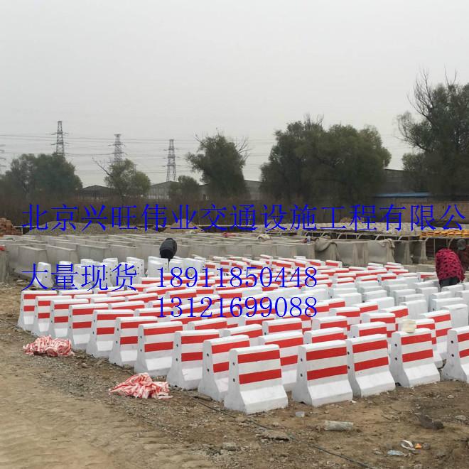 600黑黄水泥墩红白隔离墩服务区混凝土防撞墩小区隔离防撞护栏