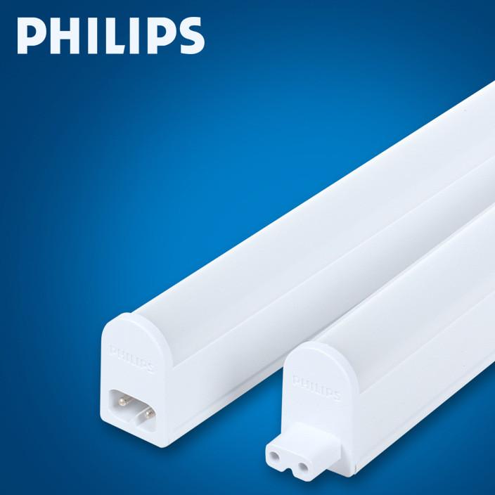 飞利浦led支架全套T5灯管一体化LED日光灯管线槽灯1.2米t5支架灯