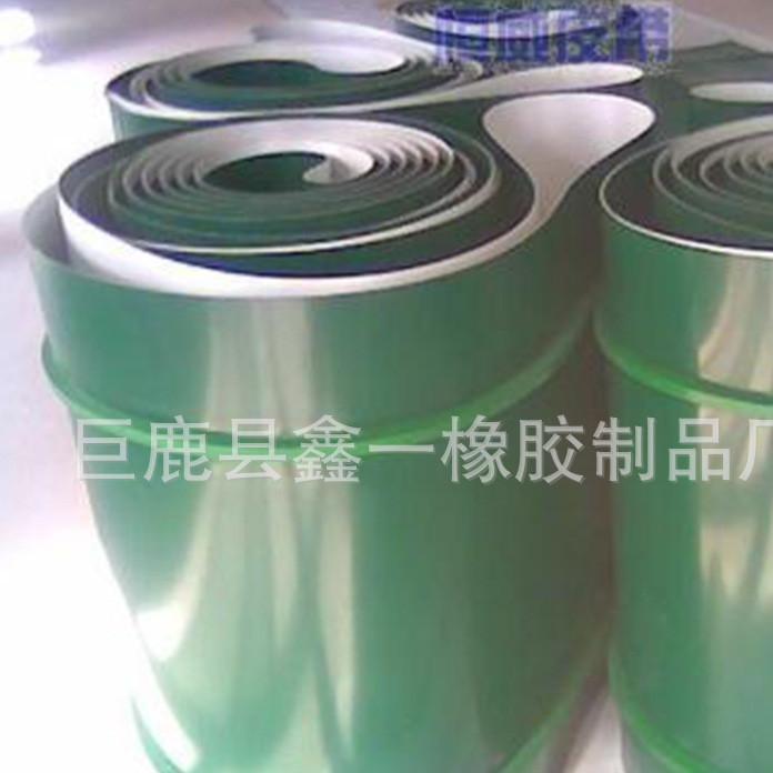 商家推荐 橡胶环形带 尼龙环形带 平皮带环形带