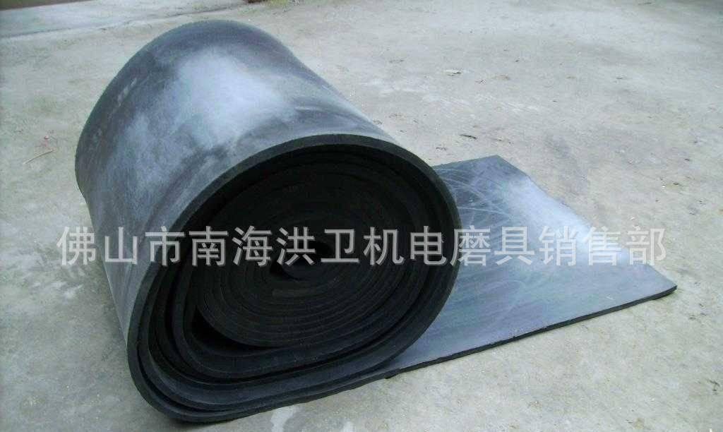厂家直销 橡胶板 防油防酸防静电耐磨橡胶板 橡胶皮条减震垫