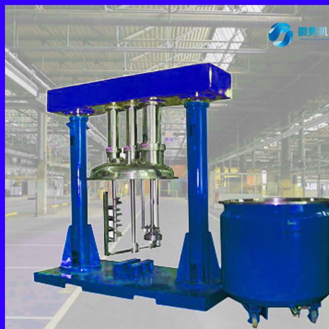 徽隽机电非标定制三轴多功能强力分散搅拌机