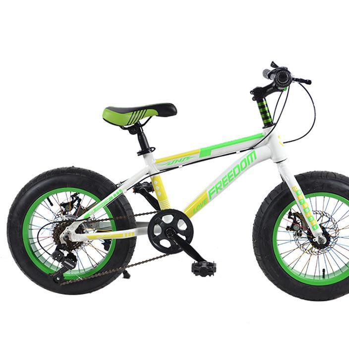 雪地车-爱自由-16铝5速/铝合金16寸儿童小孩自行车3.0宽胎拉风款