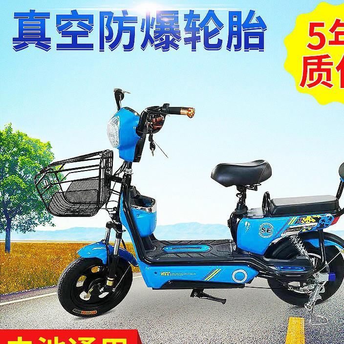 骏马朗动款电动自行车女士新能源电瓶车成人代步电动车厂批发单车