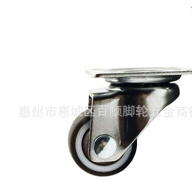 1英寸超静音万向轮带轴承优质轮子TPR软胶静音轮家具小滑轮小轱辘