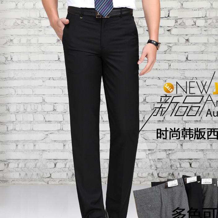 2018春夏季新款男士正装抗皱西裤专柜品牌男装厚款羊毛修身西装裤
